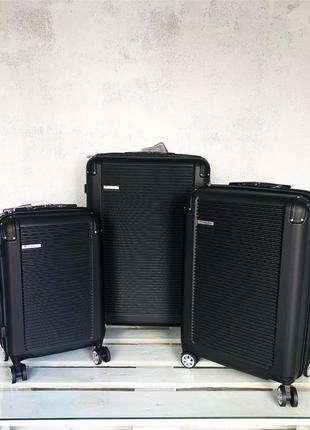 Комплект чемоданов из поликарбоната airtex франция! качество! комплект валіз