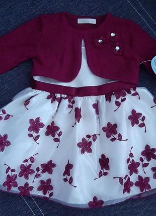 Красивое нарядное платье с болеро для девочки cinderella.