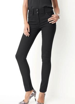 Моделирующие зауженные прямые слим джинсы с высокой посадкой