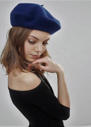 Берет фетровый женский темно-синий 100% шерсть