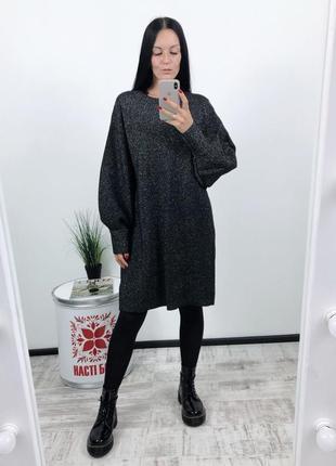 Платье оверсайз h&m плотная вязка с люрексом