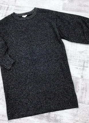 Платье оверсайз h&m плотная вязка с люрексом6 фото