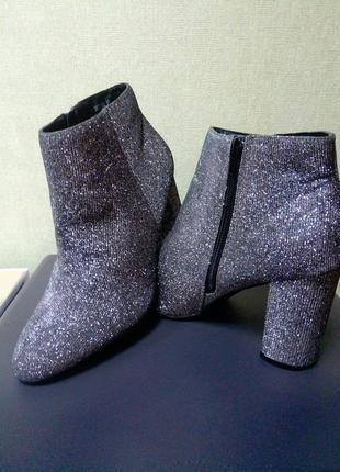 Модные ботинки серебро