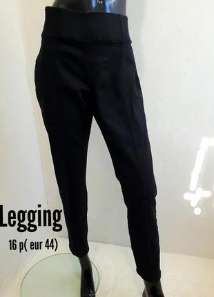 Джеггинсы джинсы с высокой посадкой большого размера