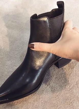 Осенние женское стильные ботинки.новая коллекция