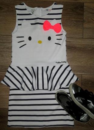 Фирменное платье нм китти