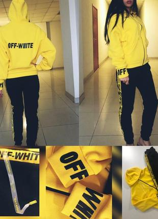 Спортивный костюм женский off white желтый черный теплый трехнитка на флисе