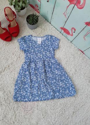 Ннжное платье в цветочек 5 лет