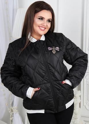 Женская демисезонная короткая стеганная куртка бомбер