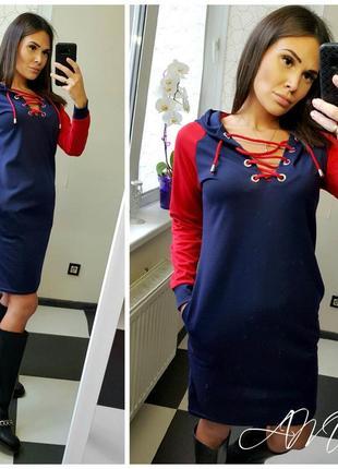 Платье спортивное со шнуровкой в расцветках