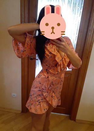 Класнюче плаття на запах