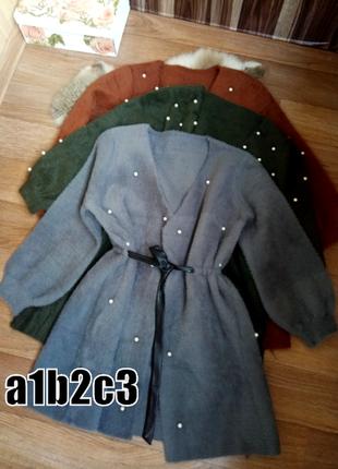 Женские новые кардиганы ангора альпака разные цвета 44-48р