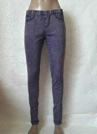 Фирменные motor jeans скини джинсы узкачи варёнки с завышеной талией , размер 26-27