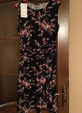 Эластичное платье peter hahn m