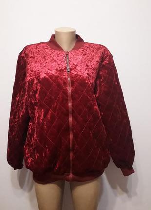 Куртка бомбер бархатная вишневая стеганная на молнии