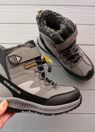 Зимние термо ботинки том на подростков