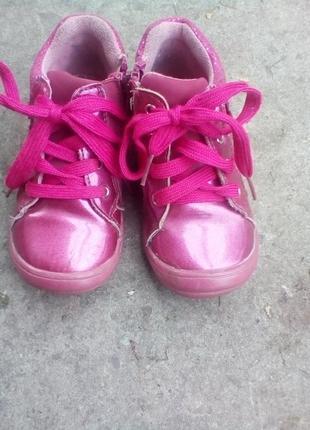 Черевички ботинки деми apawwa