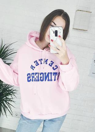Новое женское оверсайз худи теплое center stingers розовое толстовка