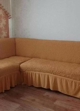 Чехлы на диван, на угловой диван турция