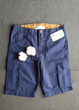 Сині шорти для хлопчика h&m, синие шорты для мальчика