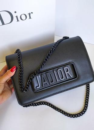 Брендовая сумочка на цепочке