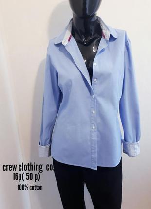 Голубая рубашка из плотного коттона,с длинным рукавом