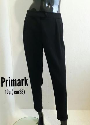 Брюки черные классические штаны с подворотом ,с высокой посадкой