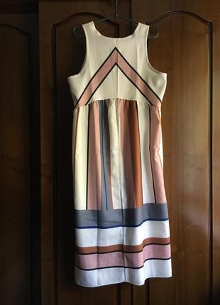 Платье миди с завышенной талией в полоску