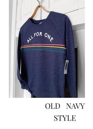 Тепленький світшот від old navy