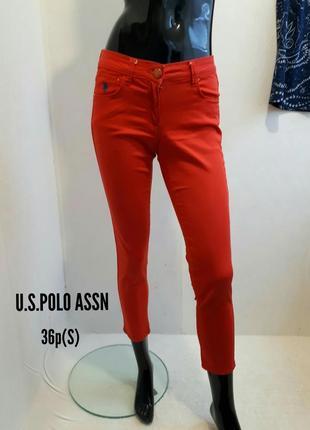 Яркие джинсы скинни штаны