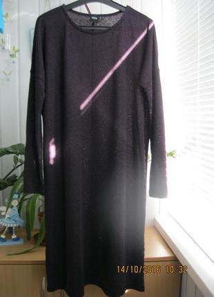 Трикотажное платье миди asos