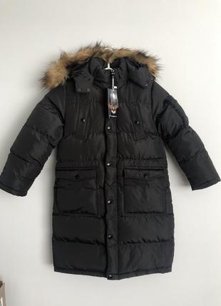 Зимние пуховики пальто куртки
