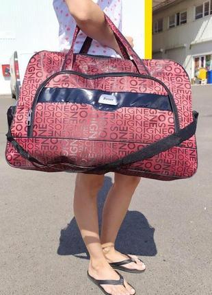 Дорожные женские сумки. . не промокаемые. последняя в этой расцветке