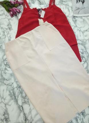 Стильная пудровая юбка нс