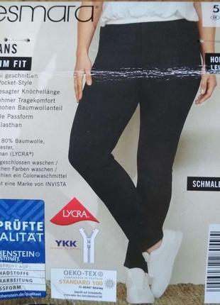 Батал!суперцена!отличные новые джинсы слимы esmara, евроразмеры 56/30, наш 64