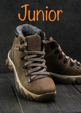 Подростковые зимние ботинки из натуральной кожи на шерсти.