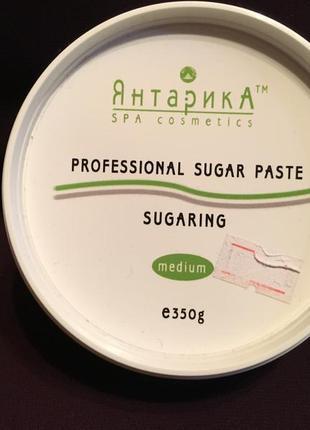 Сахарная паста для шугаринга янтарика