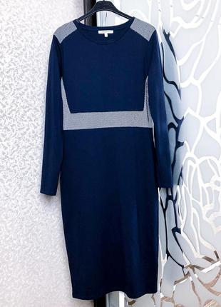 Новое стильное платье футляр лимитрованая колекция
