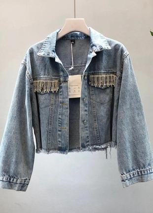 Нереальная джинсовая куртка, джинсовка, расшита стразами