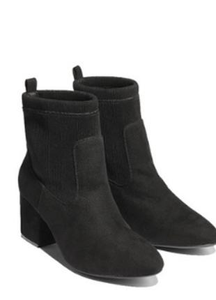 женские ботинки avon украина 07796