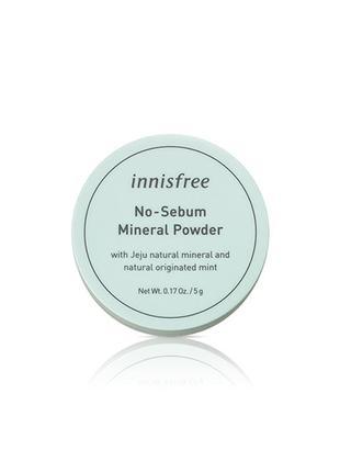 Innisfree - no sebum mineral powder  мінеральна пудра