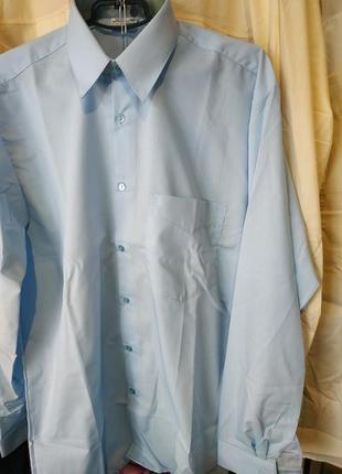 Рубашка голубая мужская