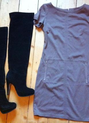 Нюдовое платье футляр трикотаж плотний