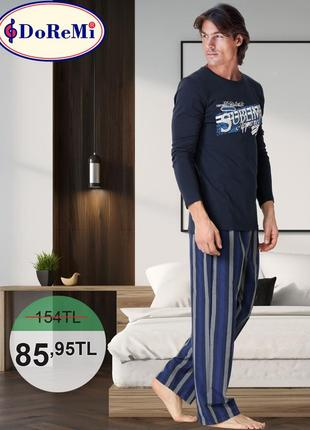Miorre doremi blue-eyed пижама мужская