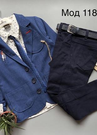 Детский костюм комплект джентльмен для мальчика