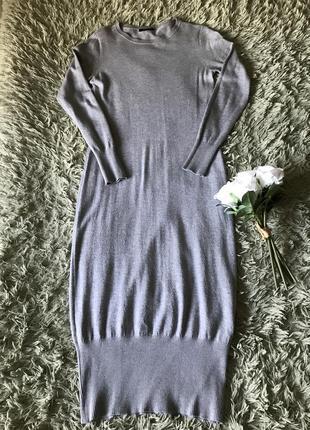 Сіра тепла сукня з резинкою по низу