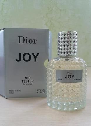 Вип тестер christian dior joy 60 мл