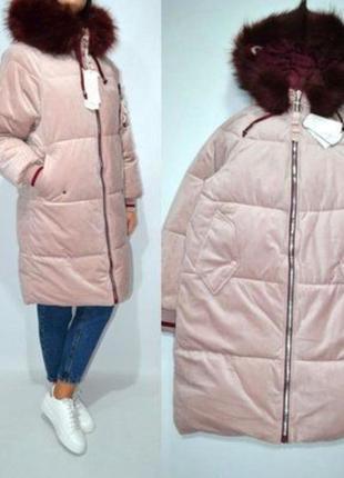 Бархатный пуховик одеяло в стиле оверсайз зимний пуховик для беременных