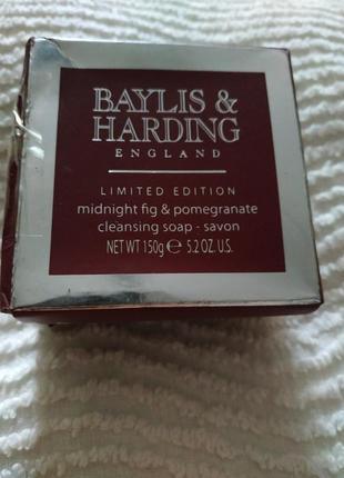 Лимитка! щикарное мыло от baylis & harding, англия, оригинал!
