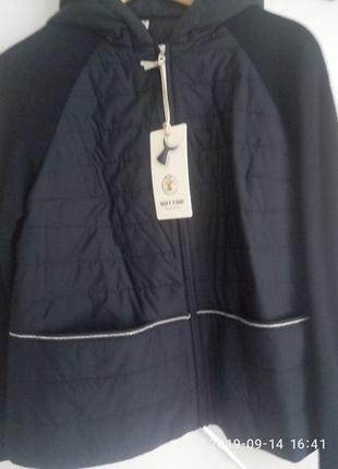 Стильная демисезонная курточка, ветровка с вязаными рукавами р.м